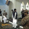 شهادت 20 نمازگزار در مساجد افغانستان كابل نيوز