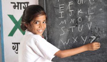 ہندوستان میں لڑکیوں کی تعلیم پر خصوصی توجہ کی ضرورت 7