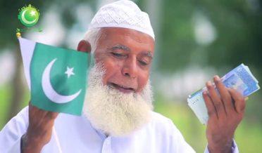 شکریہ پاکستان - راحت فتح علی خان 5