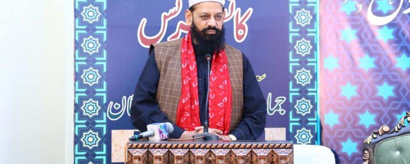 صدر مشائخ کونسل پاکستان