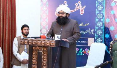 ڈاکٹر غلام محی الدین (چیئر مین شعبہ علوم عربیہ گورنمنٹ رضویہ اسلامیہ کالج ہارون آباد