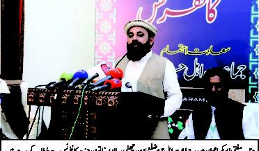 صدر جماعت اہل حرم پاکستان