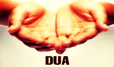 Dua article by Mufti Gulzar ahmed Naeemi