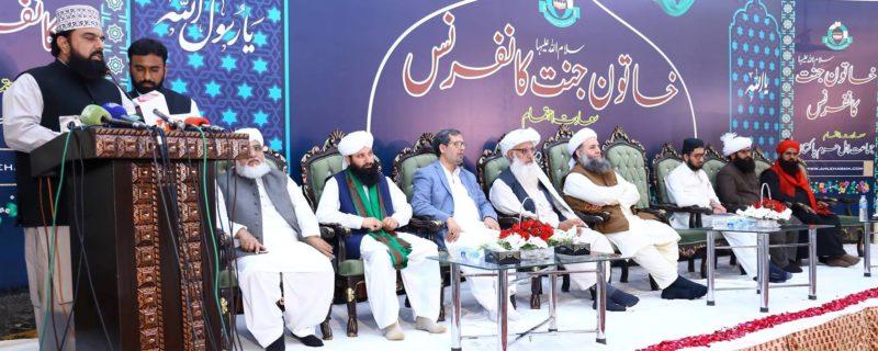 khatoon e Janat Conference