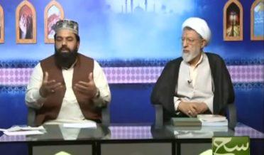 فھم رمضان قسط نمبر1 سچ ٹی وی : مفتی گلزار احمد نعیمی 6