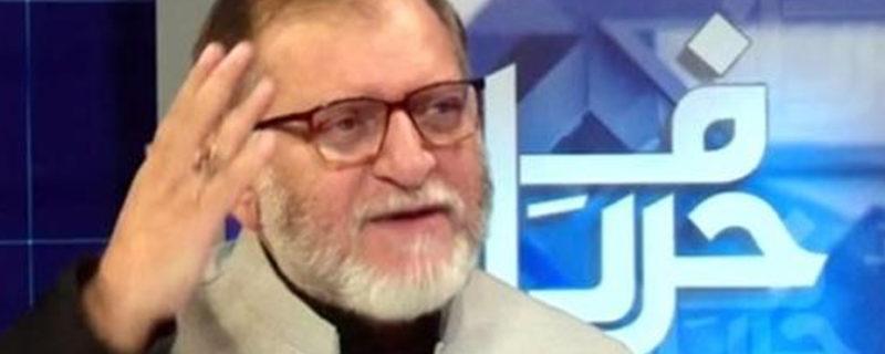 oraya Maqbool jan | Ahleharam.com
