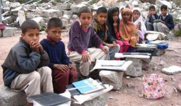 گاؤں کے سکول کا بدنصیب ٹیچر 5