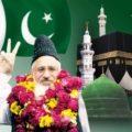 شہید پاکستان ڈاكٹر سرفراز نعیمیؒ تحریر: مفتی گلزار احمد نعیمی