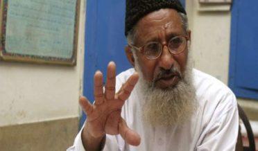 دس برس بیت گئے ڈاکٹر محمد راغب حسین نعیمی ،ناظم اعلیٰ دارالعلوم جامعہ نعیمیہ،لاہور 1
