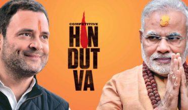 india secular vs hindutva