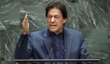 ایک تاریخی انوکھا_خطبہ  :رشید احمد چغتائی 9