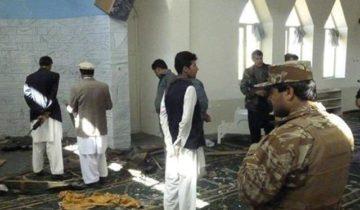 افغانستان میں مسجد پر دو بم دھماکوں میں 20 نمازی شہید 1