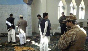 افغانستان میں مسجد پر دو بم دھماکوں میں 20 نمازی شہید 2