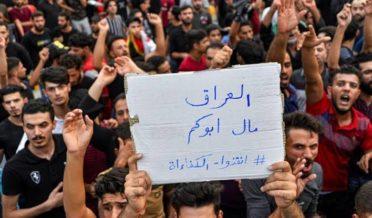 عراق میں احتجاجی مظاہروں کی حقیقت! تحریر:صابر ابو مریم 5
