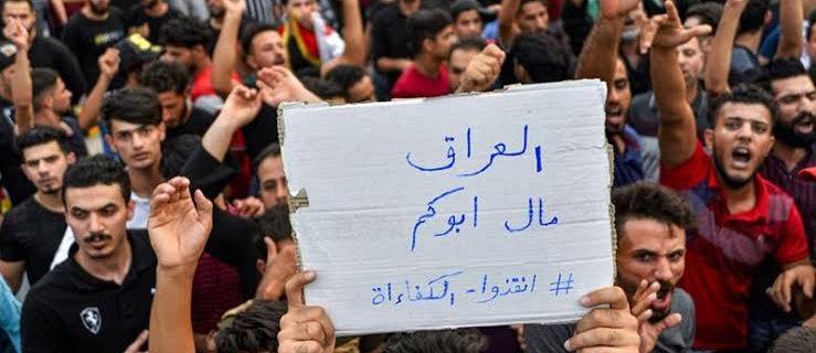 عراق میں احتجاجی مظاہروں کی حقیقت! تحریر:صابر ابو مریم 7