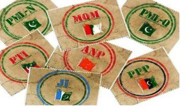 سیاسی جماعتیں