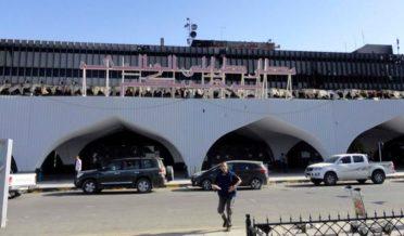 لیبیائی فوج نے معیتیقہ ہوائی اڈے کونو فلائی زون قرار دیا