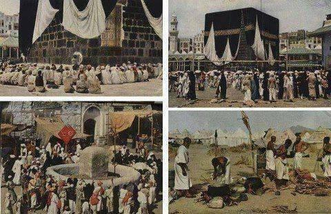 Khana Kaaba,وہ وقت جب خانہ کعبہ میں موجود 6 لاکھ حاجیوں کا حج قبول نہ ہوا مگر دمشق میں بیٹھے ایک موچی کا حج قبول ہوگیا