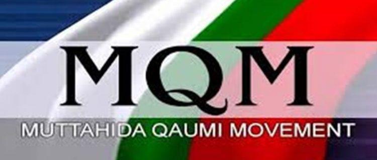 mqm, متحدہ نے وزیراعظم سے ملاقات کرنے سے انکارکردیا