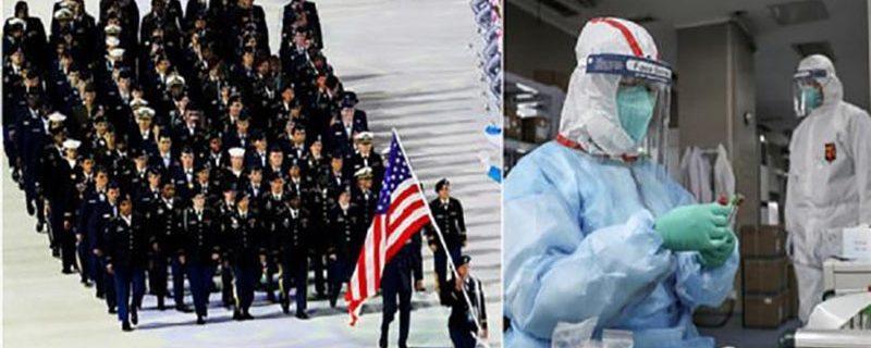 ہمارے پاس بم تو ہے لیکن ماسک نہیں ہے: امریکی میڈیا