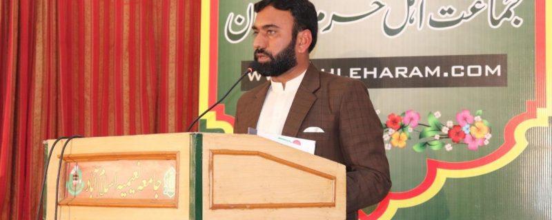Kashif Gulzar Naeemi