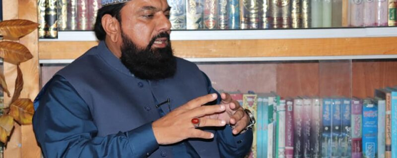 Mufti Gulzar Ahmed Naeemi
