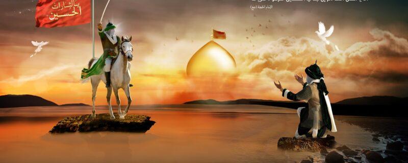 imam hussain A S oar waqia karbala