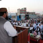 جماعت اہل حرم پاکستان