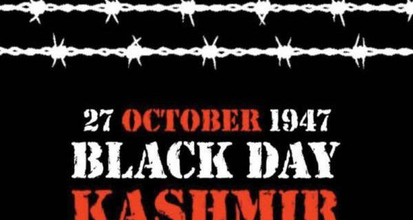 """آج کشمیر ی یوم جارحیت بھارت """"یوم سیاہ""""منائیں گے"""