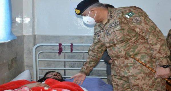 آرمی چیف پاکستان بیان