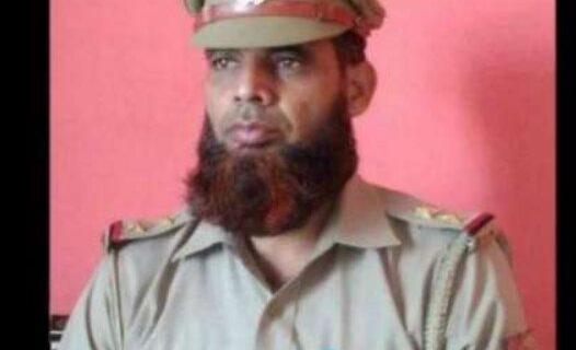 پولیس والے کو بھارت میں داڑھی رکھنے کی وجہ سے نوکری سے نکال دیا گیا