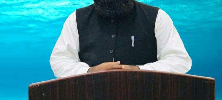 Allama Junaid Baghdadi