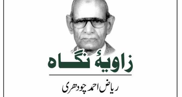 ریاض احمدچودھری