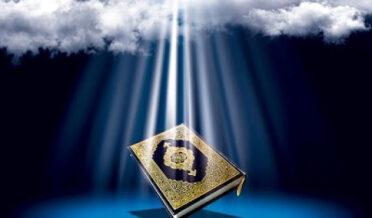 عباد الرحمٰن کے چند اوصاف