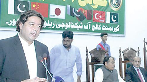 علی سلمان صدیق