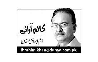 m-ibrahim-khan