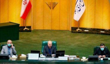 جوہری تنصیبات کی نگرانی کے خلاف ایرانی پارلیمنٹ میں بل منظور