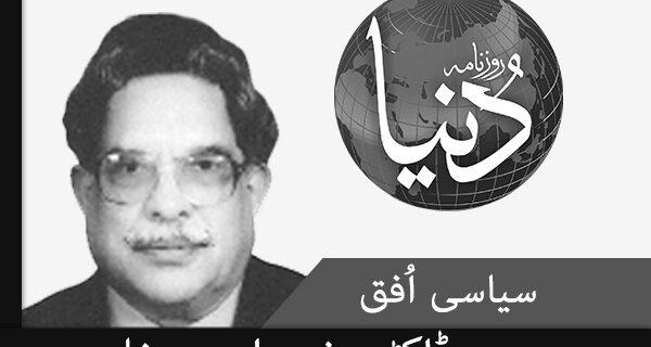ڈاکٹر رشید احمد خان