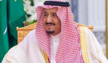 سعودی فرمانروا شاہ سلمان
