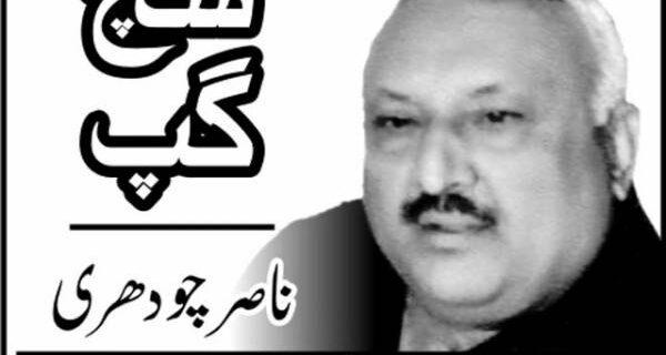 مرزا غالب اور نیا پاکستان