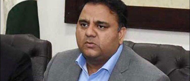 fawad-chaudhry