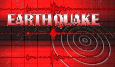 جاپان میں 7.2شدت کا زلزلہ ،سونامی کی وارننگ جاری