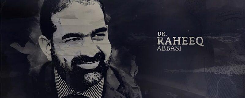 Raheeq ahmed abbasi articles