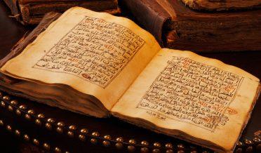 یہ قرآن کی غلطی نہیں، آپ کی غلط فہمی ہے- ڈاکٹر محمد مشتاق احمد