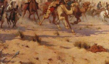Battle of Ajnadain